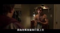 【搬运】《蜘蛛侠:返校季》预告片 @阿尔法小分队