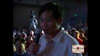 河南戏曲梨园寻根-豫剧非著名老艺人品鉴会