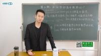 如何学好高中数学?|小马高中数学
