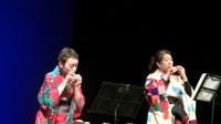2017国际陶笛古典音乐日本演奏家Riko Kobayashi duo