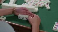 刘德华打麻将疯狂给老板娘做牌 看到她闺女终于知道为什么了