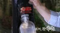水果气泡水机 制作方法 气泡水机制作流程  水果茶 做法 水果茶制作流程