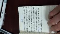 若雨-手帐+小说