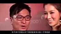 徐子淇17岁进入娱乐圈 之后嫁入千亿豪门 如今依然幸福恩爱