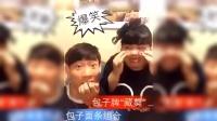 搞笑視頻: 阿姨去北京旅游,二貨外甥讓帶北京特產