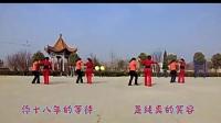 风陵渡逸云广场舞---九九女儿红---双人舞_flv