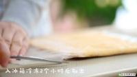 宝宝辅食食谱  红薯饼干