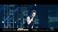 Acg联盟Acg动漫音乐节汪东城演出官方视频CDF柔化摄制