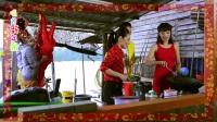 【2014】5福星《唱首新年歌》MV
