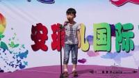 安琪儿国际艺术幼儿园感恩母亲节记录