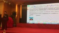 (5)百家企业合作上市落地会—5月13日北京维也纳国际酒店