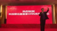 (6)百家企业合作上市落地会—5月13日北京维也纳国际酒店