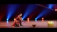 舞蹈世界男子独舞《永远的纳格拉》,来自中央民族大学舞蹈学院