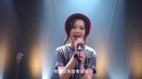 广东美女 母亲节 翻唱黄家驹《真的爱你》