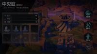 网易手游《永远的七日之都》试玩,集建造探索收集打斗于一身游戏