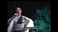 夜桜お七__坂本_冬美