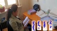 海拉苏蒙中小学部《星光》记录  第五集  读书节特辑