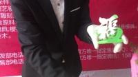 北京厨皇模具厂厨师厨用盐雕模具操作使用教程
