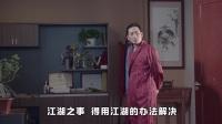 郑云工作室 震惊!徐晓东被大师踩在脚下