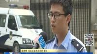 网上搭识异地作案 上海破获网络支付盗刷系列案 新闻报道 20170514