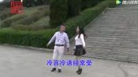 云南山歌【以假乱真妹当家】