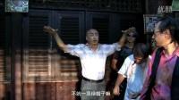 独家纪录片-《泰囧-爆笑三人行》徐峥篇_高清