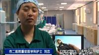 20170512湘乡新闻