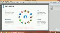 怎么做网页设计视频 网页设计视频教学 零基础学习网页设计教程视频1.网页设计基础知识