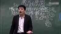 考研神嘴张雪峰:此专业太悲催,从读书到工作都找不到女朋友,哈