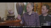 銅官守望者-譚異超老師人物專題片