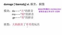 英语单词记忆英语记单词的方法记英语单词的方法