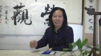 吕平贵 中国吉运书法创始人