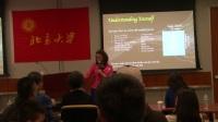 BMC首席技术执行官,全球资深副总裁,北大校友徐玲博士演讲 - 北大圣地亚哥校友会2017年五月年会