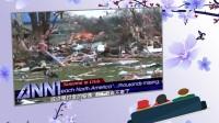 四分钟完典型的美国灾难片片《零下100度》