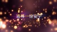 浙江: 小伙求婚成功 挑12担68万现金彩礼提亲
