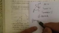 关于一道上海中考数学题的讲解
