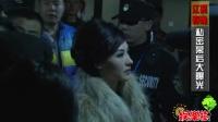 赵本山为何对张柏芝刮目相看,私密视频