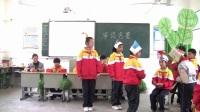 赵河小学五年级课本剧表演《将相和》