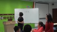 奇趣作文 实战(下)三年级第3讲-史老师:慧眼看植物,特点更鲜活