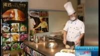 餐厅聘比基尼美女端菜 营销手段惹争议