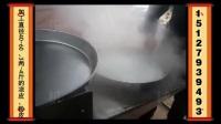 乐和&郑州圆形凉皮机价格多少钱一斤&良辰吉日