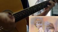 BB吉他:Tsubasa-翼年代记【ループ 坂本真綾】