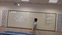 2017春季四年级第11讲平移、旋转、对称——江喻飞2