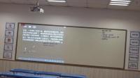 2017春季四年级第11讲平移、旋转、对称——江喻飞1