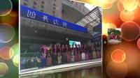 北京模特大赛