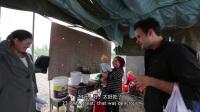 吃货老外街头美食之旅-新疆农村