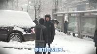 小罗恶搞2017【二货美女街头拿雪球砸人被路人爆