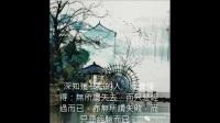 北京二胡厂家直销二胡独奏 炊煙起了,我在門口等你_0ge0111监控品牌排行榜