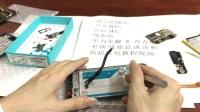 华为荣耀8青春版拆机更换安装屏幕总成带框教程维修视频