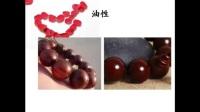 小叶紫檀和大叶紫檀的区别 怎么挑选小叶紫檀